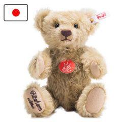 Steiff Kitahara Teddy Bear EAN 678677